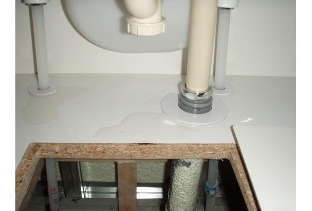 マンション洗面台水漏れ