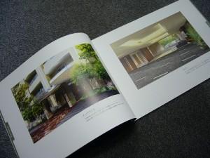 新築マンションのパンフレット