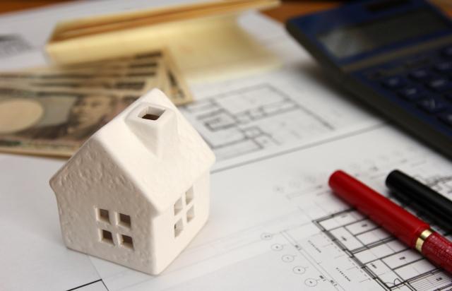 住宅購入のイメージ