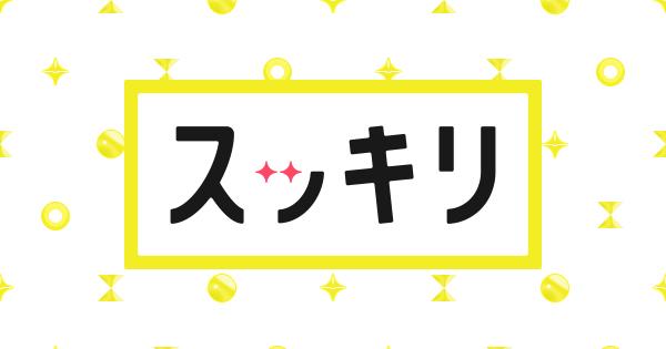 日本テレビ 「スッキリ」
